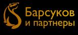 Мастерская интерьеров «Барсуков и партнеры»